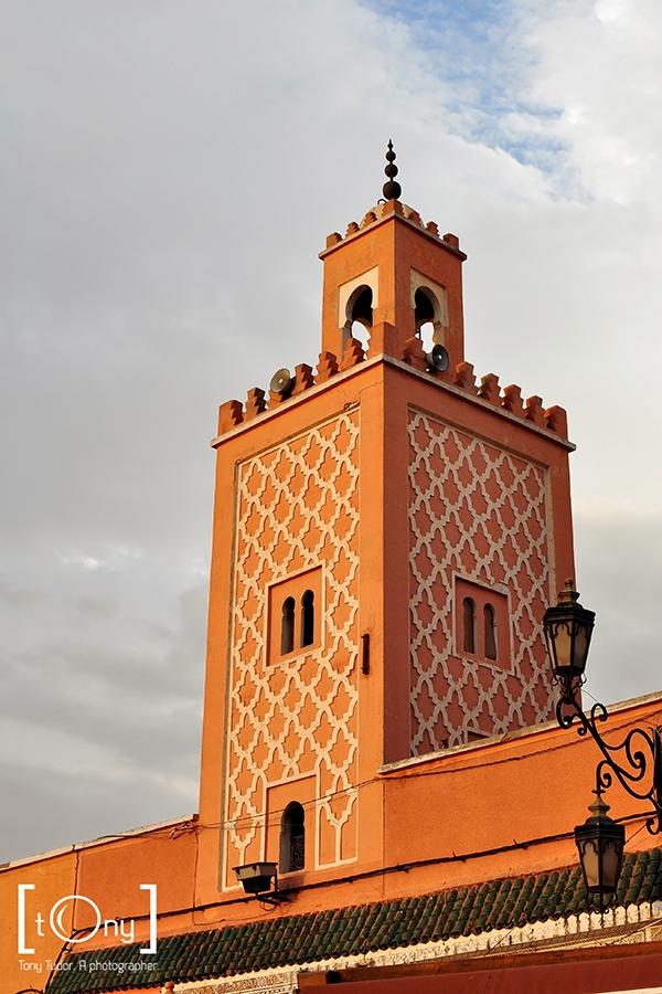 marrakech Jemaa el Fna Mosque
